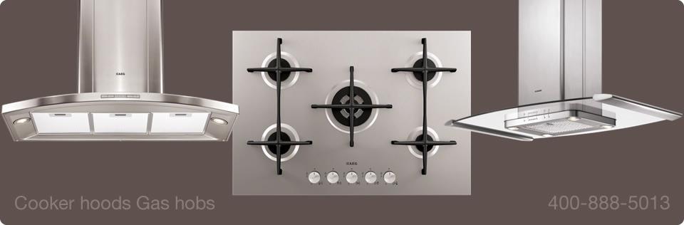 时尚AEG厨房电器系列