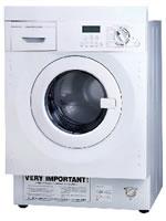 瓦伦蒂 valenti LDIG1200嵌入式洗衣干衣机