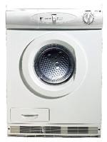 瓦伦蒂 valenti 76A冷凝式干衣机