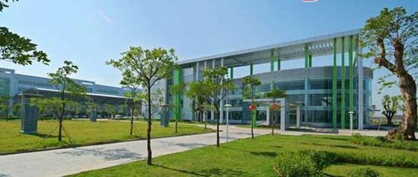 华帝筹建绿色工业园