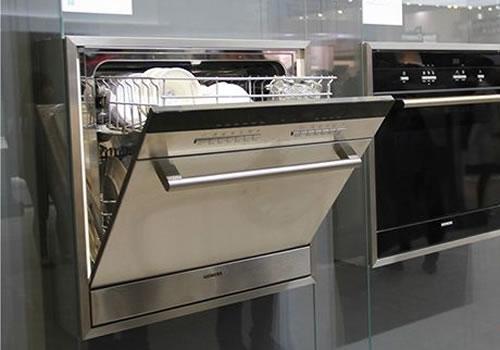 嵌入式家居互联SIEMENS洗碗机