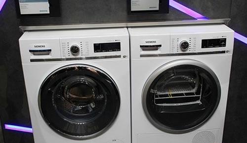 SIEMENS家居互联洗衣机