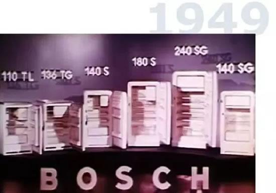 曾惊艳了世界的博世冰箱