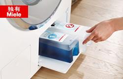 Miele洗衣机洗涤液自动配给