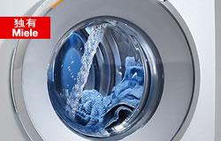 Miele洗衣机双泵强效2.0