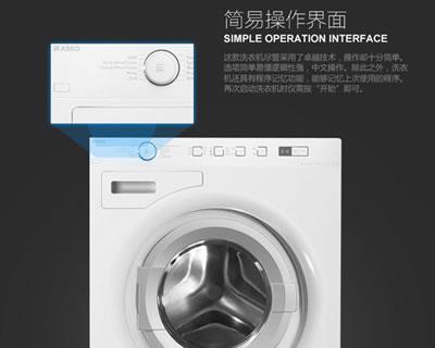 ASKO洗衣机W6564W操作界面