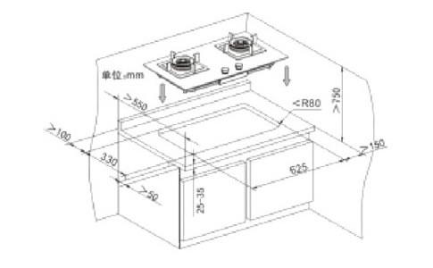 AKC62G912燃气灶外观尺寸 开孔尺寸