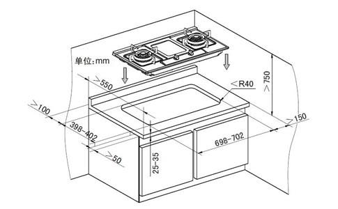 JZT(R.Y)-AKC703燃气灶外观尺寸 开孔尺寸