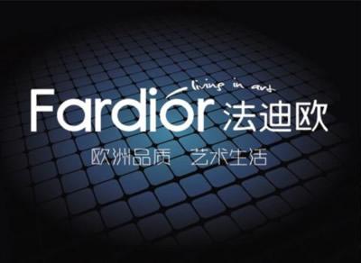 Fardior 法迪欧 Fardior家用电器 厨电