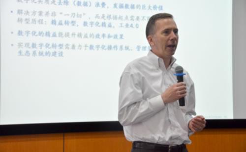GE家电首席技术官参加中国制造峰会