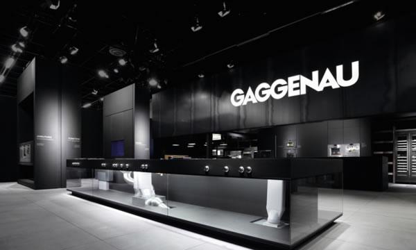 GAGGENAU品牌坚持绽放出的领先
