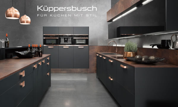 Kuppersbusch家电延续德国制造精髓