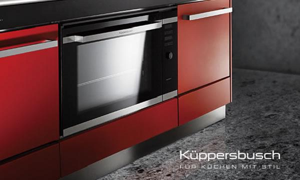 Kuppersbusch烤箱