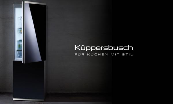 Kuppersbusch冰箱
