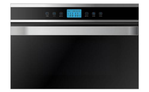 VALENTI烤箱VBO45IX