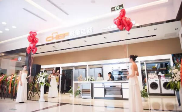CHEF厨师电器南京旗舰店盛大开业