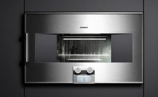 Gaggenau嘉格纳蒸汽烤箱各处理系统功能