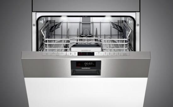 Gaggenau洗碗机与众不同