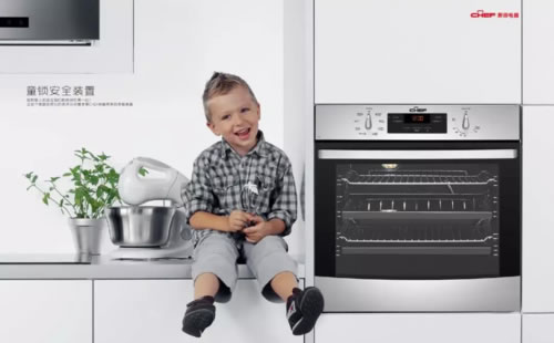CHEF厨师电器