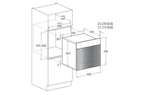 Scholtes烤箱FN66XA外观 开孔尺寸