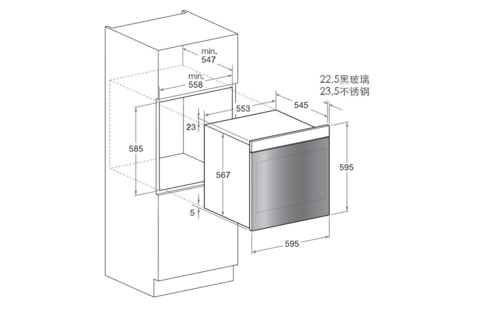 Scholtes烤箱BC99PXA外观 开孔尺寸